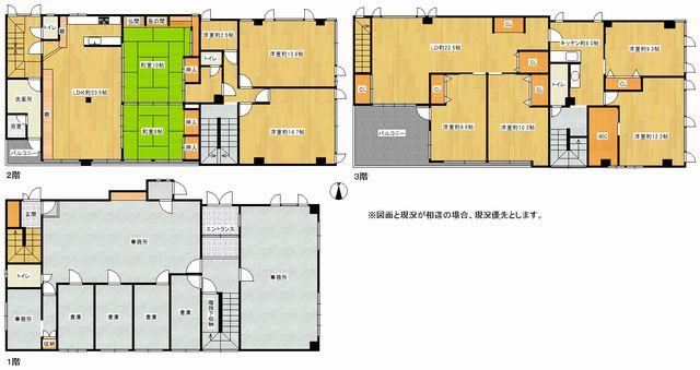事務所(建物全部)の図面