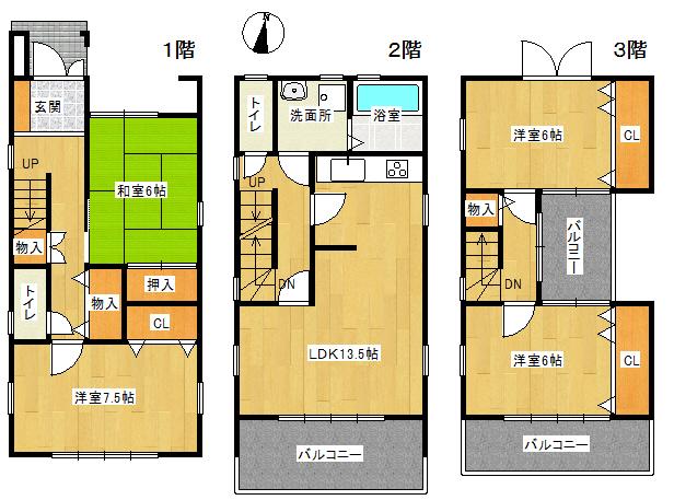 中古住宅の図面